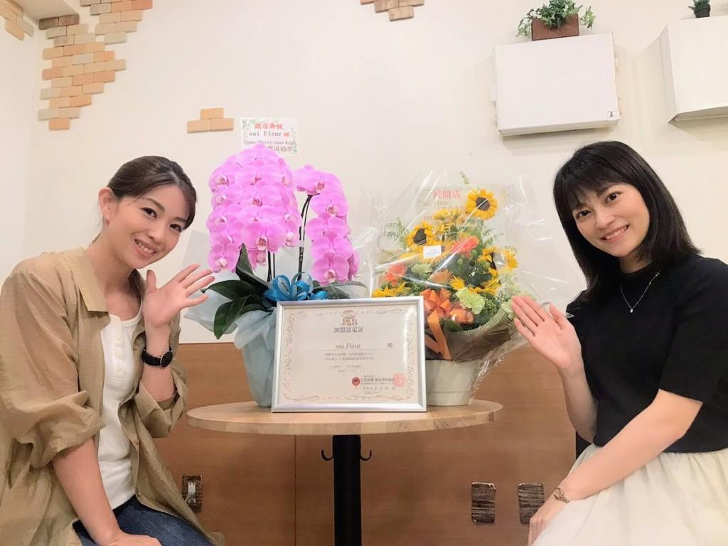 soi-fleur.com脱毛
